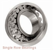 HM125948/HM125918 Single row bearings inch